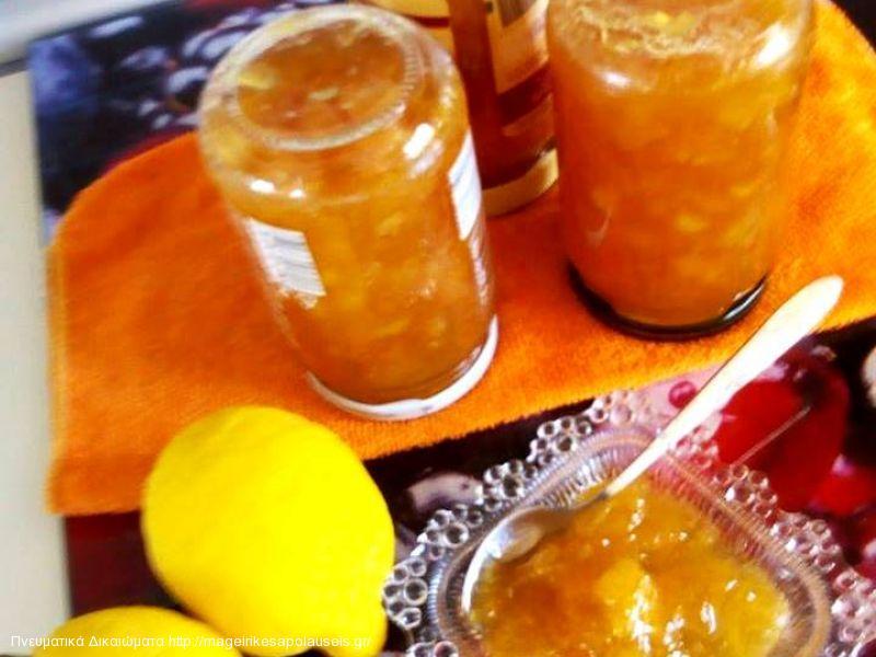 Μαρμελαδα λεμονι