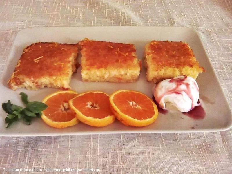 Πορτοκαλοπιτα