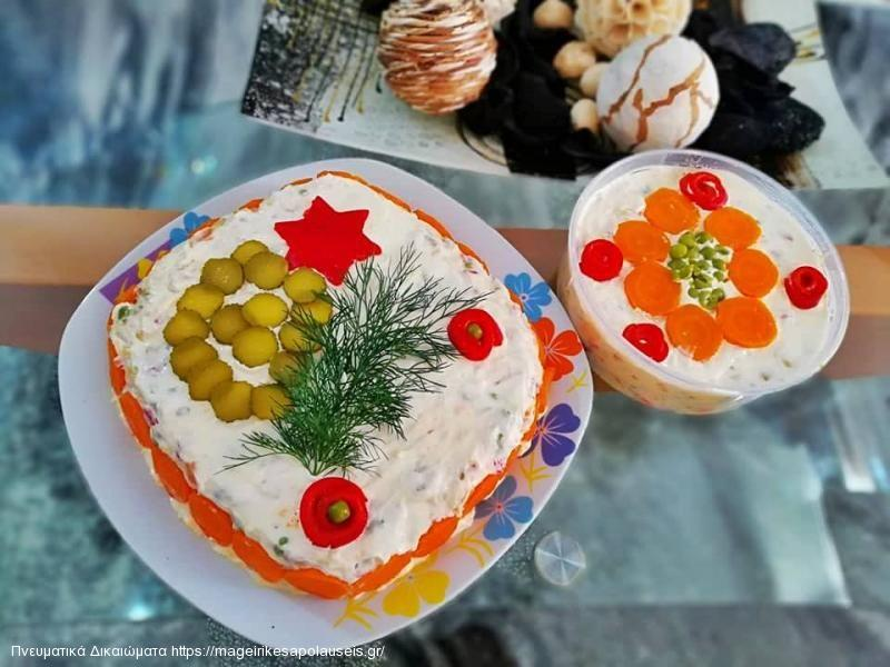 Ρουμάνικη παραδοσιακή πρωτοχρονιάτικη σαλάτα