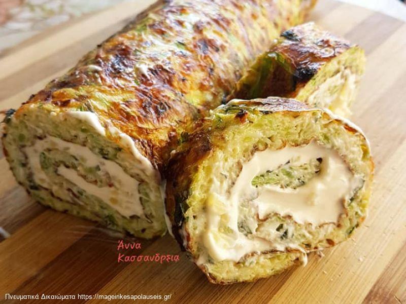 Ρόλο από κολοκυθάκια με κρέμα τυρί