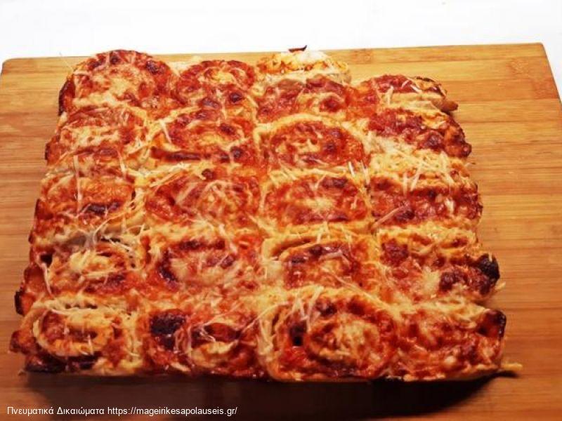 Ρολακια πιτσας