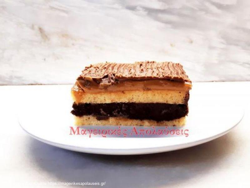 Caprice(tsioza) caramel