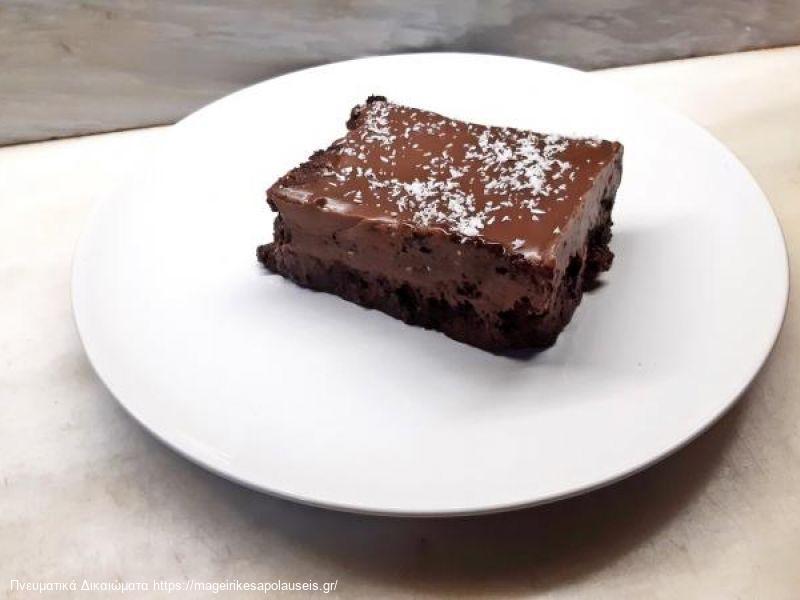 Σοκολατοπιτα με μερεντα & γλασσο με σοκολατα γαλακτος
