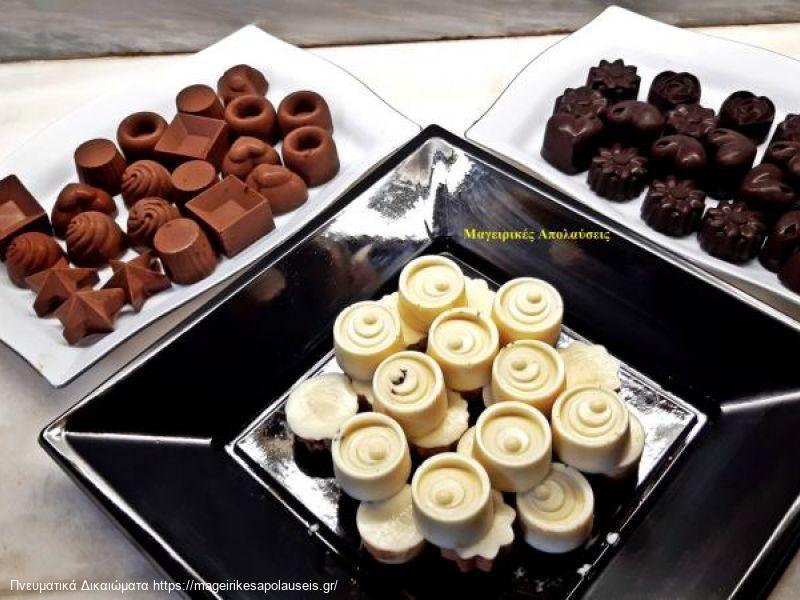 Σπιτική σοκολάτα κουβερτούρα - γάλακτος - λευκή