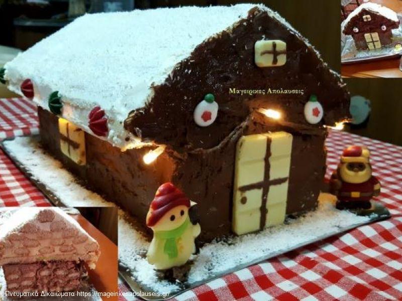 Χριστουγεννιάτικο σπιτάκι με δύο διαφορετικές τούρτες σοκολατίνα και λευκή