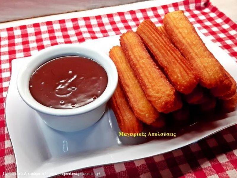 Τσούρος (Churros) με σάλτσα μερέντας