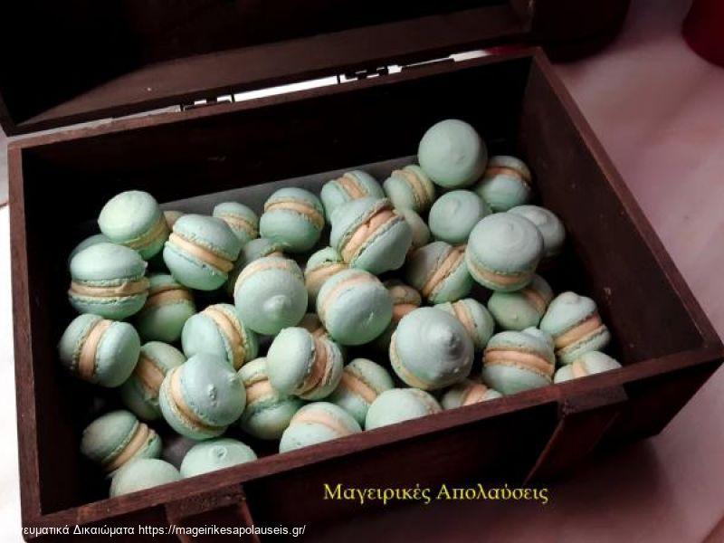 Μίνι Μακαρόν (Macaron mini)
