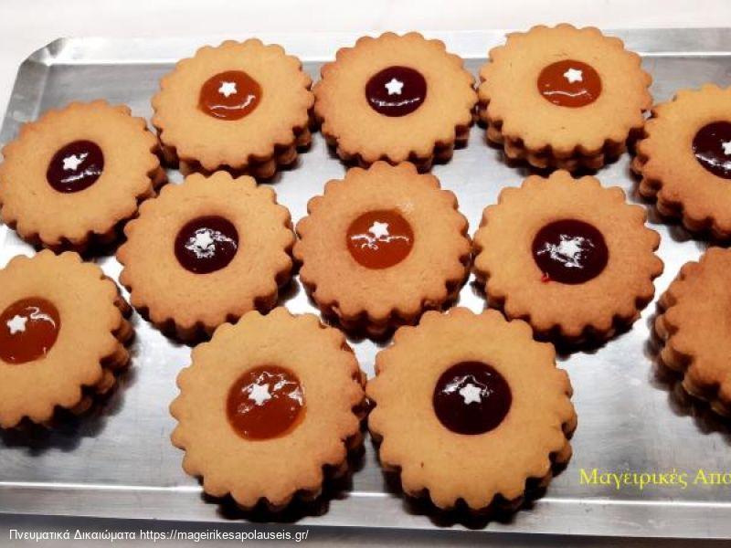 Μπισκότα γεμιστά νηστίσιμα (vegan) πανευκολα χωρις κορνε
