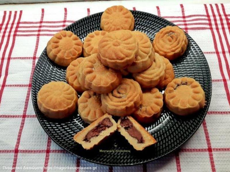 Μπισκότα γεμιστά με πραλίνα. Χωρίς μίξερ, χωρίς αυγό πανεύκολα και αφρός