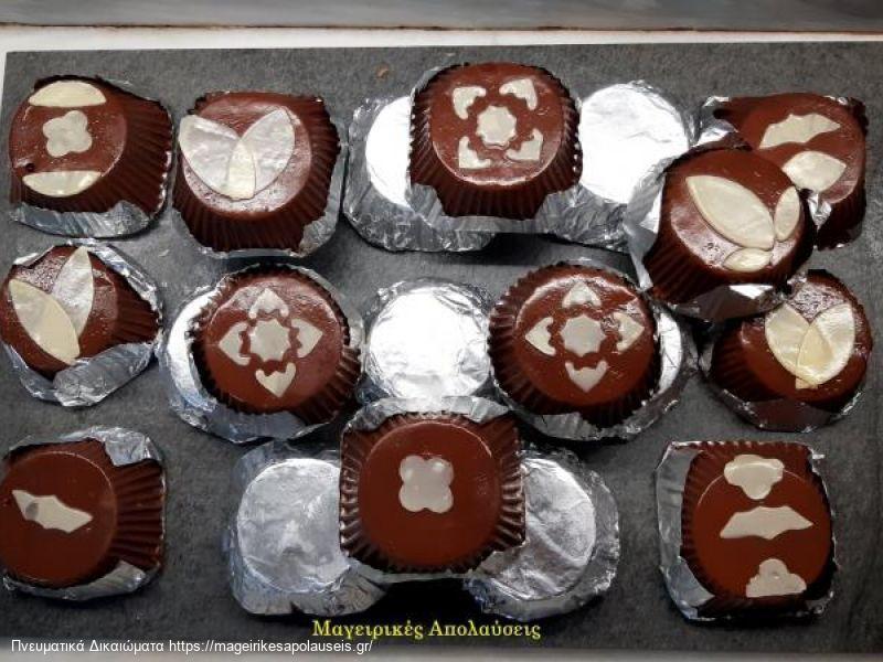 Σοκολατένια παστάκια