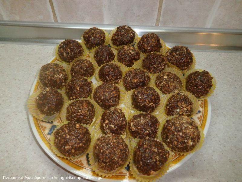 Σοκολατάκια τύπου Ferrero Roche