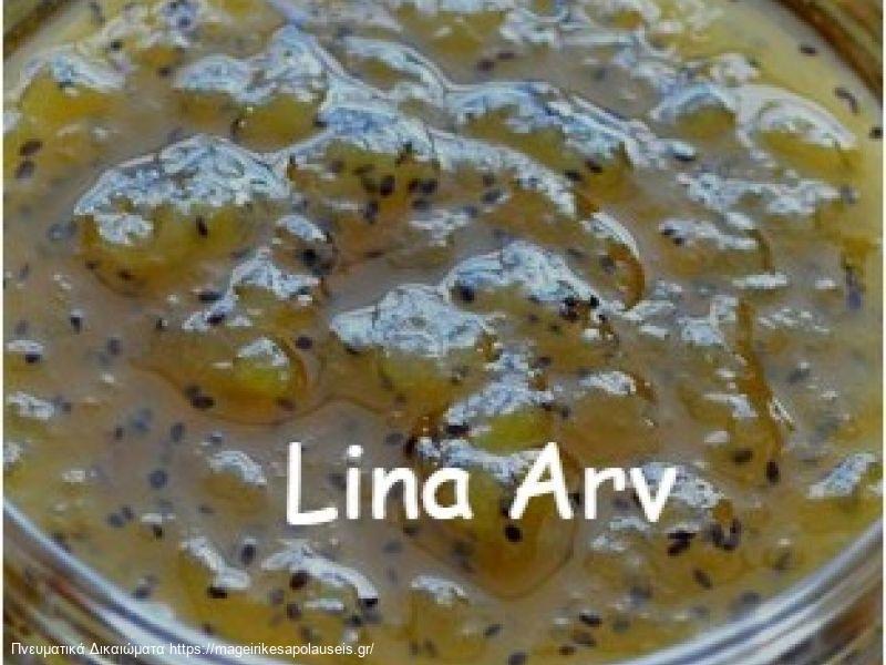 Μαρμελάδα ακτινίδιο της Λίνας